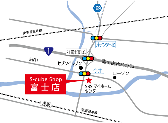 S-cubeShop 富士店